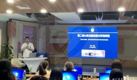 四川省第二届心肌功能定量分析新技术培训班圆满结束