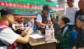 国家(四川)紧急医学救援队赴宜宾长宁开展大型义诊活动