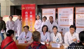 内分泌科组织多学科骨质疏松日义诊活动