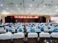 护理部举行第二十届四川省专科护士培训结业典礼