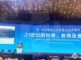 邓绍平院长在长江首城人才交流大会做主旨演讲