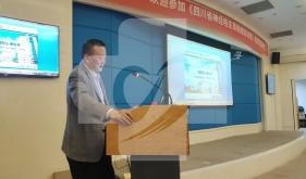 四川省第三届神经电生理继教培训班在足球竞彩网举办
