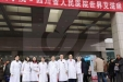 我院举办世界艾滋病日大型义诊活动