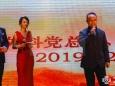 """外科举行第二届""""出彩外科人""""表彰会暨迎新春联欢晚会"""