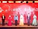 2019年省医职工春节联欢会