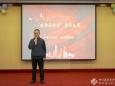 精医中心联合心身医学中心举行2020年迎新春演讲比赛暨主题党日活动