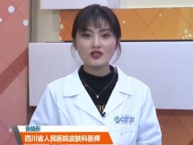 医生来了20200118:关于植发的讲究