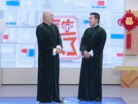 医生来了20200126:春节特别节目 明星诊断室2