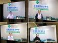 外一护理片区推行远程直播视频在线业务学习新举措