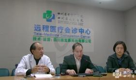 足球竞彩网举办四川省医学实验室生物安全网络培训