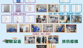 泌尿外科举办在线公益大讲堂