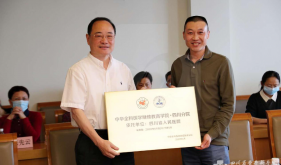 中华全科医学继续教育学院四川分院在我院成立