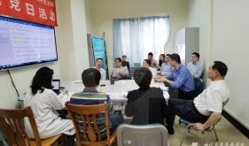 政研所与事业发展部党支部联合开展主题党日活动