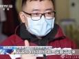 央视新闻直播间:四川援湖北医疗队员 邓磊:与时间赛跑的人 只能赢不能输
