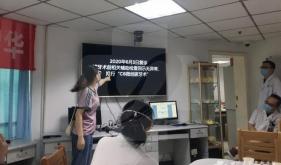"""口腔科党支部开展""""不忘初心,不负韶华""""——微视频比赛主题党日活动"""