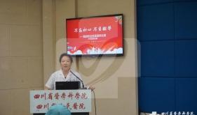 手术室党支部主题党日活动举办我的职业生涯演讲比赛