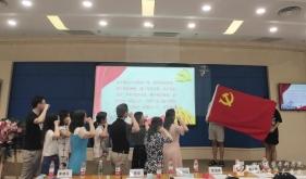 """血液科党支部开展""""唱红歌 学党史""""主题党日活动"""