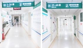 血管外科·甲状腺治疗中心入院须知