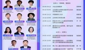 四川省眼科医师系列培训会议成功召开