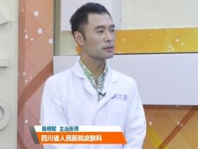 医生来了20200912:警惕!小伤口可能会癌变