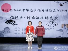 共饮长江水 母女战疫情