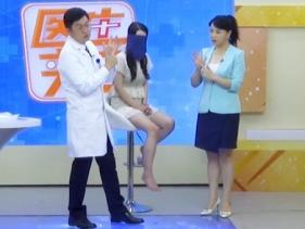 医生来了20200927:手脚麻木疼痛可导致截肢?