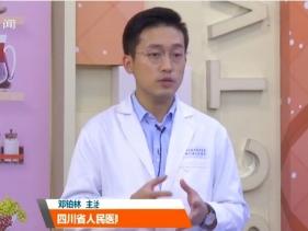 医生来了20201107:筷子插眼可怕的意外伤