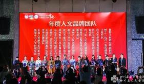 中国医院人文品牌年度峰会我院荣获三个奖项