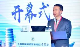 中国第四届心身医学学科建设专题会暨四川省医学会第七次心身医学学术会议在蓉成功举办