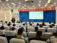 神经病学研究所举办第二届成都国际临床神经科学论坛