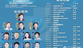 四川省眼科质量控制成功举办四川省眼科医师培训(超乳手术培训)