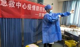 急救中心开展疫情防控培训和演练
