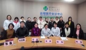 免疫相关性妊娠团队学术活动