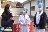CGTN直播:记者探访四川省人民医院,直击成都郫都区疫情防控最新情况
