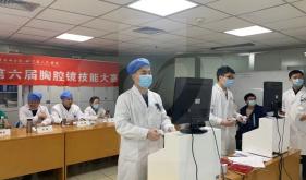 胸外科举办第六届胸腔镜技能比赛