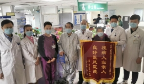 国内首例正式上市人工心脏植入患者康复出院