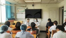呼吸与危重症医学科党支部召开党员组织生活会