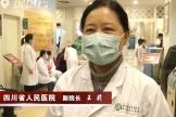 新华社:【今天,我们接种新冠疫苗啦!】很安全!直击成都新冠疫苗接种现场
