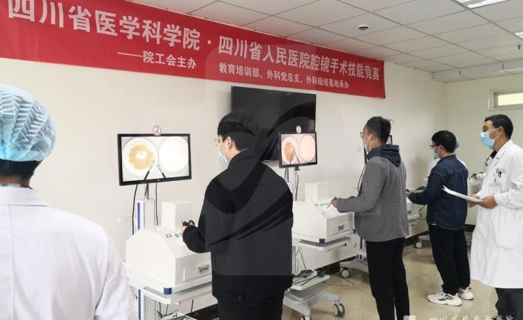 外科党总支、分工会举办腔镜手术技能竞赛