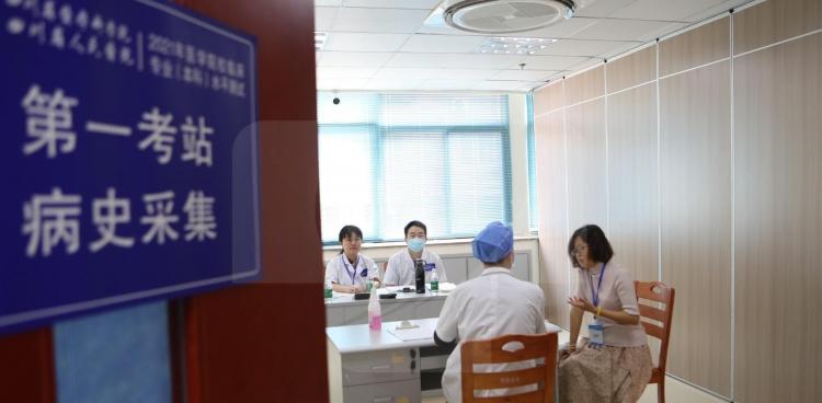 我院2021年医学院校临床医学专业(本科)水平测试技能考试工作圆满完成