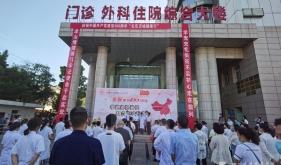"""机器人微创中心开展庆祝中国共产党建党100周年""""红色百城健康行"""" 主题党日活动"""