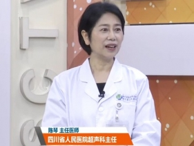 医生来了20210529:警惕甲状腺癌变