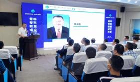 足球竞彩网骨科牵头成立骨科专科联盟成立大会在蓉召开
