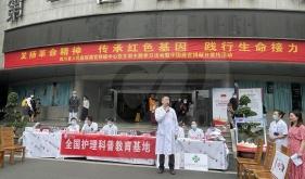器官移植中心开展器官捐献宣传活动