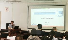 卫生政策与医院管理研究所党支部与集团温江医院行政综合第二支部联合开展主题党日活动