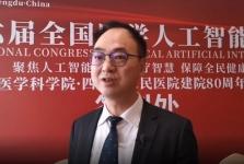 四川新闻网:人工智能如何赋能医学?达芬奇手术机器人带你见识医学黑科技