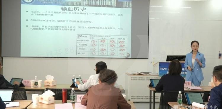 王艺萍副主任医师在电子科技大学青年教师教学竞赛中获二等奖
