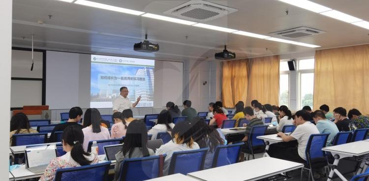 黄晓波副院长与临床医学生座谈:如何成长为一名优秀的实习医生