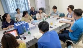 政研所党支部与省妇幼保健院健康管理部党支部共商联合学术研究