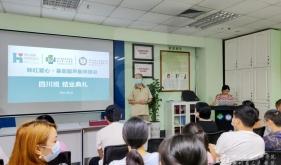 超声科举办首期韩红爱心·基层超声医师培训课程